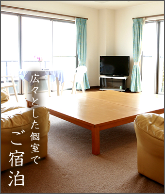 タイル_accommodation