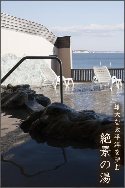 タイル_bath