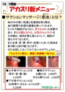 イベント_wordpress/wp-content/uploads/2018/09/201809_akasuri.pdf