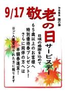 イベント_event#keiro_2018