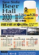 イベント_event#20200619