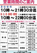 イベント_event#20200515_01