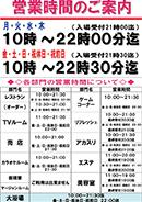 イベント_event#20201002