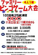 イベント_event#20201023
