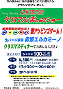 イベント_event#20201109_01