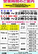 イベント_event#20210115
