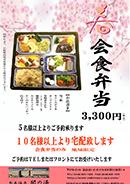 イベント_party#20210414_01