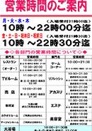 イベント_event#20210507