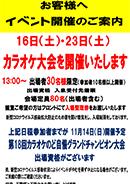 イベント_event#20210930_02